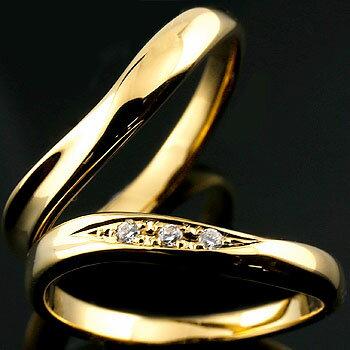 [送料無料]18金 ペアリング 結婚指輪 マリッジリング ダイヤ ダイヤモンド イエローゴールドk18 ハンドメイド 2本セット18k【楽ギフ_包装】【コンビニ受取対応商品】