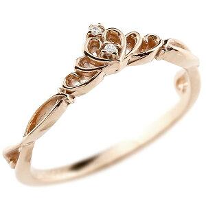 ティアラリング ダイヤモンド ダイヤ シンプル ピンキーリング 指輪 ピンクゴールドk18 華奢リング 重ね付け 指輪 細め 細身 18金 アンティーク 重ねづけ リング レディース【楽ギフ_包装】【