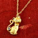 [送料無料] 24金 k24 純金 ねこ ネコ 猫 ペンダントトップ チャーム ネックレス ダイヤモンド 4月誕生石 ペットジュエ…