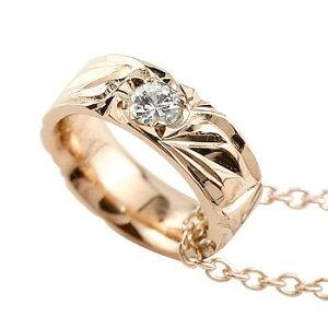 ハワイアンペンダント ベビーリング ダイヤモンド 4月誕生石 ピンクゴールドK18 18金 18k ハワイアンジュエリー ネックレス 記念 思い出 お守り ハワイ ハワジュ ペンダントトップ チャーム ベ