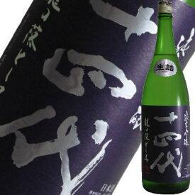 【2021年7月】十四代 純米吟醸 龍の落とし子1800ml