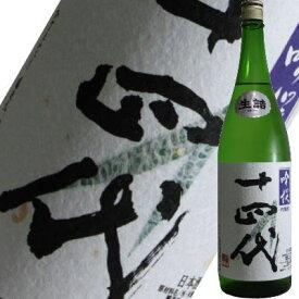 【2019年6月】十四代 吟選 生酒 1800ml