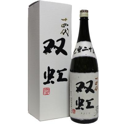 【タイムセール】【H29年出荷分】十四代 大吟醸 双紅1800ml【あす楽】