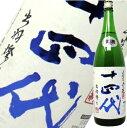 【H30.2月出荷分】十四代 角新純米吟醸 出羽燦々 1800ml
