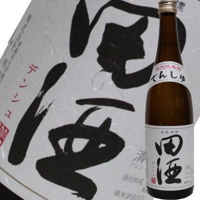 田酒 特別純米 720ml【あす楽】【ギフト包装・熨斗無料】