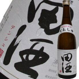 田酒 特別純米 720ml