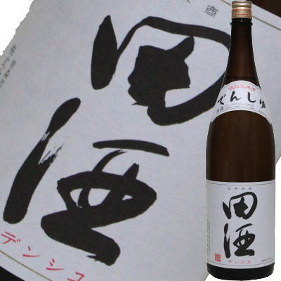 田酒 特別純米1800ml【あす楽】【包装・熨斗無料】
