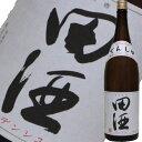 【タイムセール】田酒 特別純米1800ml【あす楽】【包装・熨斗無料】