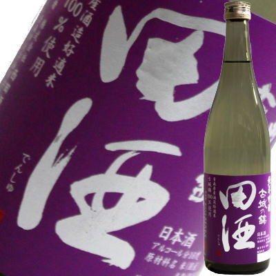 【夏の大感謝祭】田酒 古城の錦 純米吟醸 720ml