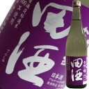 田酒 古城の錦 純米吟醸 720ml