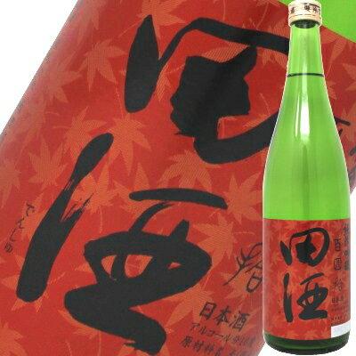 【夏の大感謝祭】田酒 純米吟醸 百四拾 紅葉ラベル 720ml