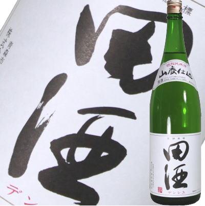 【タイムセール】田酒 山廃仕込 特別純米1800ml 【あす楽】【包装・熨斗無料】