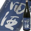 【2020年8月】田酒 純米吟醸 山田穂 1800ml