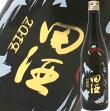 田酒特別純米720ml