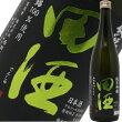 田酒純米吟醸短稈渡船1800ml