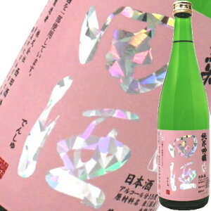 【2019年】【秋の大感謝祭】田酒 純米吟醸 白生 720ml