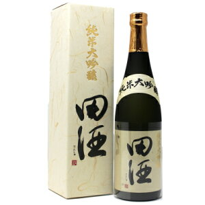 【2020年10月】田酒 純米大吟醸 720ml