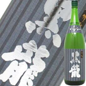 【秋の大感謝祭】黒龍 吟醸 いっちょらい 1800ml