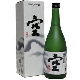 【夏の大感謝祭】【化粧箱なし】蓬莱泉 純米大吟醸 空 720ml