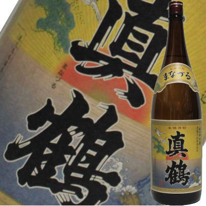 【冬季限定酒】【タイムセール】【H29年】萬膳 真鶴1800ml