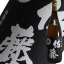 佐藤 (黒)1800ml【本格焼酎1800ml 6本で全国送料無料】