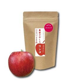 農家が干したリンゴ〈シナノレッド〉ひとくちサイズ 40g