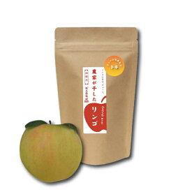 農家が干したリンゴ〈トキ〉ひとくちサイズ 40g