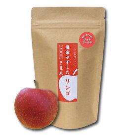 農家が干したリンゴ〈ジョナゴールド〉くし形 70g