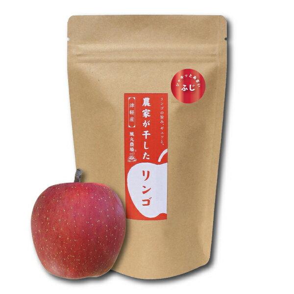 農家が干したリンゴ〈ふじ〉くし形 70g