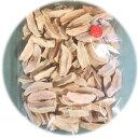【数量限定タイムセール】農家が干したリンゴ(ジョナゴールド)くしがたタイプ 500g業務用簡易袋入り