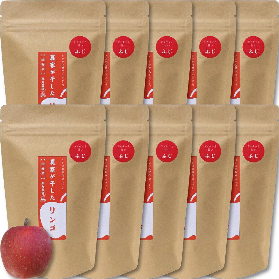 【送料無料】農家が干したリンゴ〈ふじ〉くし形 70g お得な10袋セット