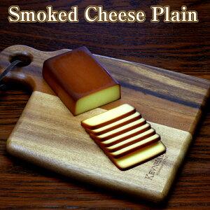 プチギフト パーティー プレゼント 【スモークチーズ】 燻製チーズ チーズの燻製