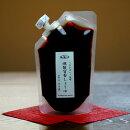 【燻製旨香しょうゆ】燻製醤油ダシ醤油調味料旨み香りたまごかけご飯