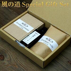 ギフト/ スモークチーズセット/ 燻製しょうゆ/ スモークナッツ/ スペシャルギフトセット/ 3種類/ 詰め合わせ/