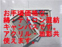 張りキャンバス クレサン KFホワイト張キャンバス(綿・テトロン混紡)30S号