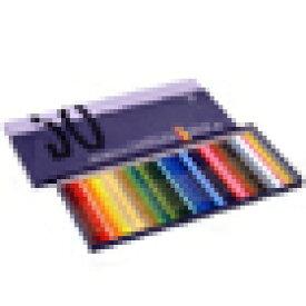 ホルベイン アーチスト 色鉛筆 50色セット 紙函