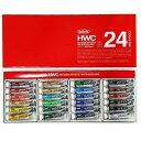 HWC 24 collor ホルベイン 透明水彩絵具 24色セット