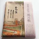 【NEW】仙臺古絵図 風呂敷