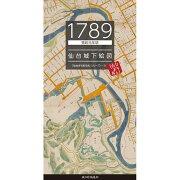 1789/寛政元年頃仙台城下絵図