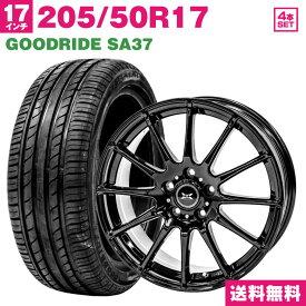 【取付対象】205/50R17 GOODRIDE SA37 サマータイヤ ホイールセット (ブラック) 17-7.0 +38 5H114.3 4本セット 夏タイヤ (205/50r17 205-50-17)