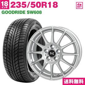 235/50R18 GOODRIDE SW618 スタッドレスタイヤ ホイールセット 18-7.5 +48 5H100(メタリックシルバー) 4本セット 2019年製 冬タイヤ (235/50R18 235-50-18)