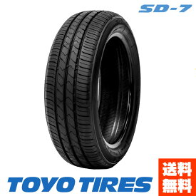 TOYO TIRES SD-7 175/70R14 トーヨータイヤ サマータイヤ 単品 14インチ 4本セット (175/70r14 175-70-14 175/70/14)