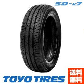 TOYO TIRES SD-K7 155/70R13 トーヨータイヤ サマータイヤ 単品 13インチ 4本セット (155/70r13 155-70-13 155/70/13)