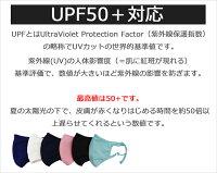 sp-masuku-upf50