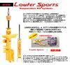 供suifutosupotsu ZC31S使用的kayaba KYB Lowfer Sports+L.H.S减震器+rodaunsasu 1台分安排LKIT-ZC31S