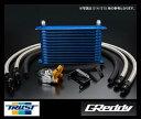 【 シルビア PS13/SR20DET用 】 トラスト GReddy オイルクーラーキット スタンダードタイプ 12024604 TRUST