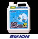 【 Rプラス / 2リットル 】 BILLION ビリオン スーパーサーモ LLC / 品番:BSL-RP02