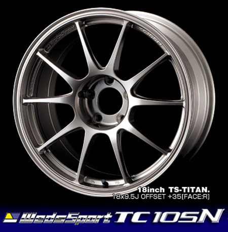 【 WedsSports TC105N 】 15インチ 6.5J 4H-100 +43 TSチタン 『ウェッズスポーツ ティーシーイチマルゴエヌ』