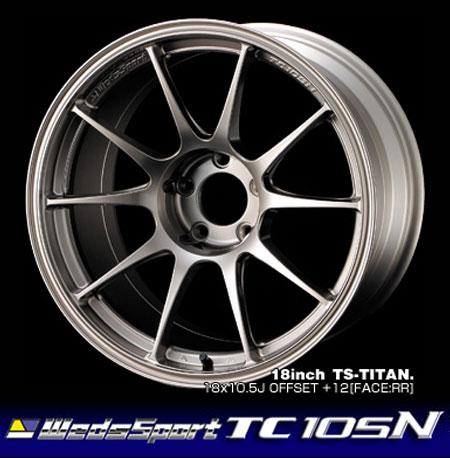 【 WedsSports TC105N 】 18インチ 8.0J 5H-100 +42 TSチタン 『ウェッズスポーツ ティーシーイチマルゴエヌ』