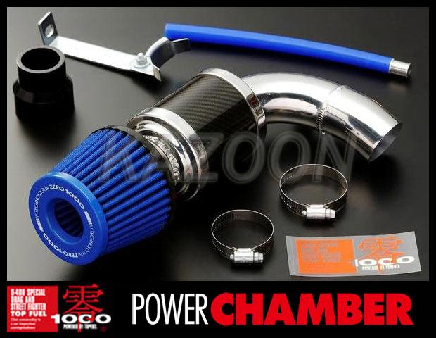 【 プリウス DAA-ZVW30 / 2ZR-FXE 用 】 トップフューエル 零1000 パワーチャンバー ( ライトブルー / 品番: 102-T017B ) TOP FUEL ZERO-1000 POWER CHAMBER